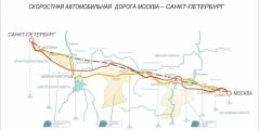 Геодезисты и геологи ЗАО «РосГеоПроект» обследовали трассу М-11 в весеннее бездорожье